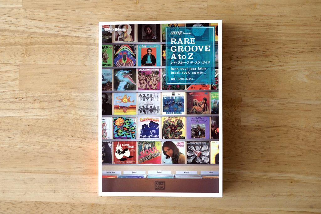 rare groove A to Z